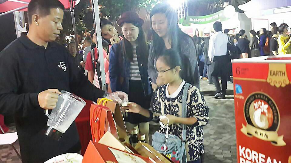 K-Food Fair (29)